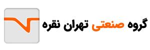 بازرگانی تهران نقره