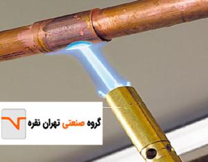 سیم جوش مسی تهران نقره