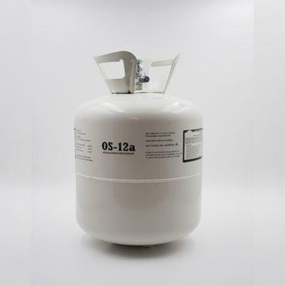 گاز برودتی2
